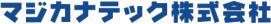 瓦屋根・化粧スレート屋根の安全金具 マジカナテック株式会社